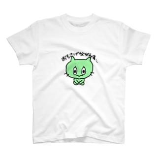 おもさげながんすねこ2 T-shirts