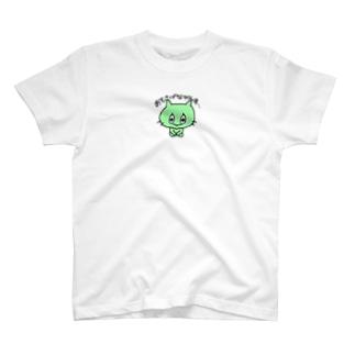 おもさげながんすねこ(明るい色) T-shirts