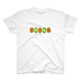 ですが何かシリーズ【キウイ】 T-shirts