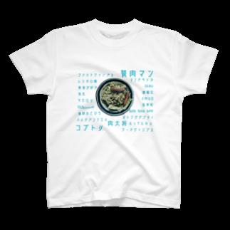 山本修平F.C  のセトリ3 T-shirts