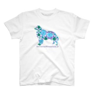 花 バーニーズ T-shirts