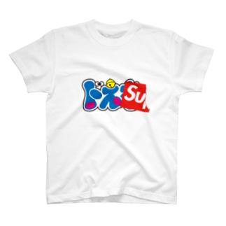 ドえSu T-shirts