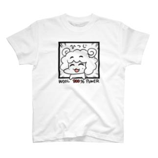 おひつじくん T-shirts