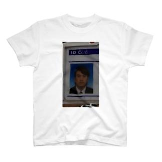 お金を稼ぐということ 〜金子直樹社会人一年目〜 T-shirts