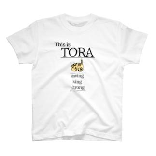 これは虎です T-shirts