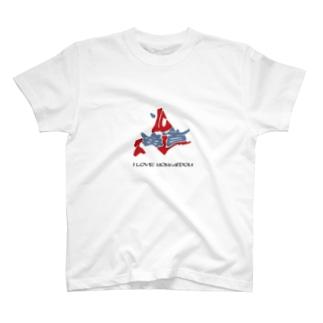 I LOVE HOKKAIDOU T-shirts