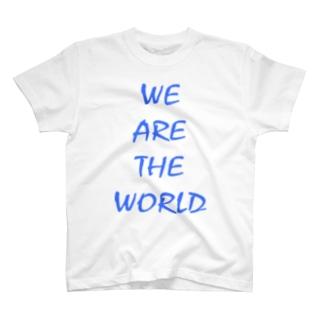 WE ARE THE WORLD(僕らは世界とひとつ) T-shirts