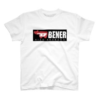 ベナー(赤べこ)白文字 T-shirts