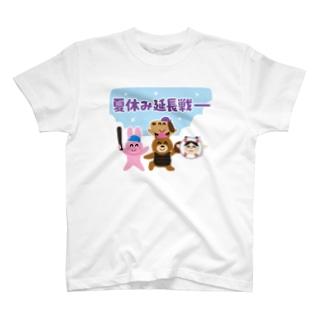 自分で買うやつ T-shirts