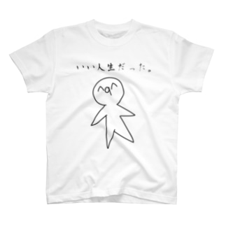 いい人生だった。 T-shirts