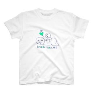 こそだてづかれ T-shirts