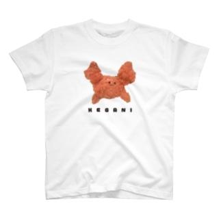 毛ガニ君 T-shirts