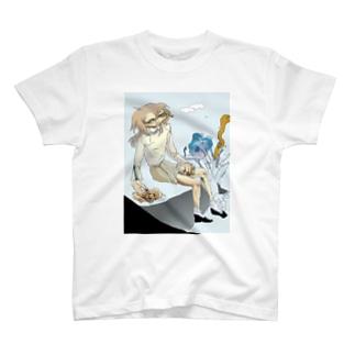 CAPBsp5UwAAdoZr T-shirts