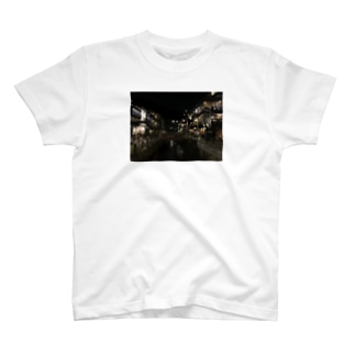 銀山温泉 T-shirts