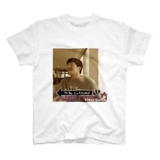 ウェイ T-shirts