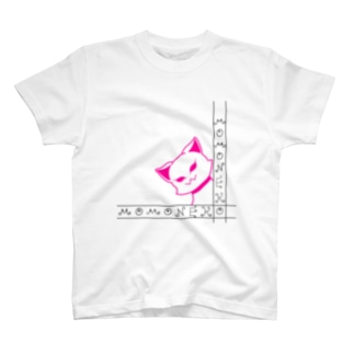チラッとももねこ T-shirts