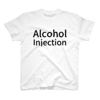 Alcohol Injection T-shirts