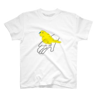 手のりキジインコちゃん T-shirts