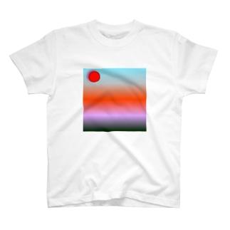 太陽くん T-shirts