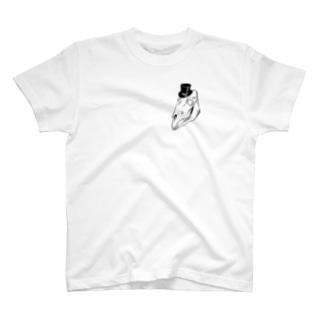 どこの馬の骨ともわからぬ者 T-shirts