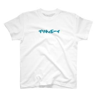 プリティボーイTシャツ T-shirts