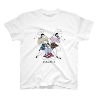よしえシスターズ3 T-shirts