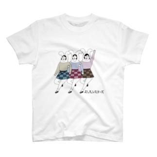 よしえシスターズ4 T-shirts