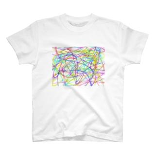 I will... T-shirts