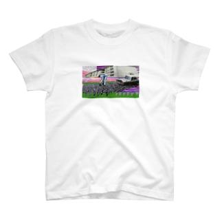 せかい T-shirts