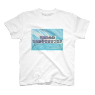 生きるのにお金かかりすぎワロタ T-shirts