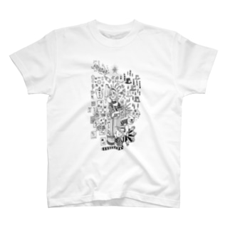 Drink Me! Tシャツ