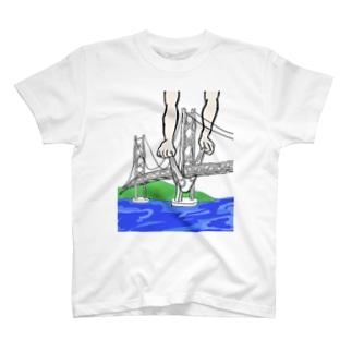 ○○○かいきょうおおはし T-shirts