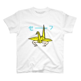 おりつる T-shirts