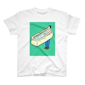 全身浸かってるみたいな顔すな T-shirts