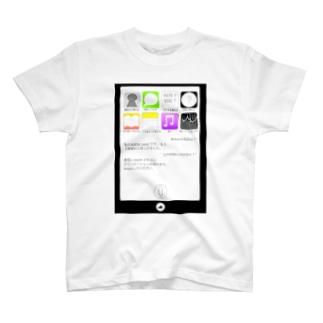 YOUTH Yourphone  T-shirts
