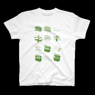 甘津 さえ(Amatsu Sae)のお寿司クン(一覧)緑色 T-shirts