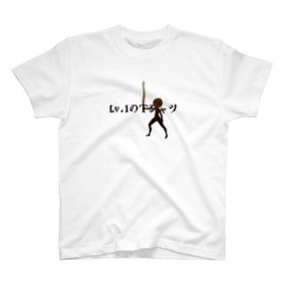 Lv.1のTシャツ T-shirts