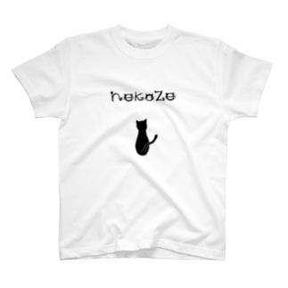 猫背の人向けT T-shirts