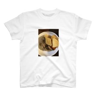 母ちゃんの肉じゃが T-shirts