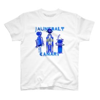 JAUNEBALT CANARY T-shirts