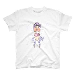 くま!! T-shirts
