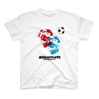ゆないくー(サッカー) T-shirts