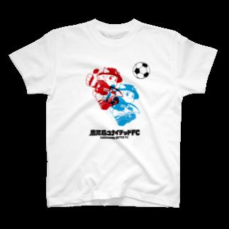 鹿児島ユナイテッドFC公式グッズショップのゆないくー(サッカー) T-shirts
