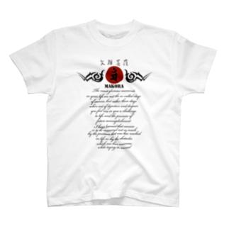 摩虎羅 MAKORA T-shirts