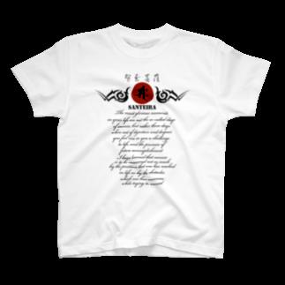 JOKERS FACTORYの珊底羅 SANTEIRA T-shirts