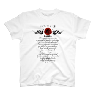 伐折羅 BASARA T-shirts