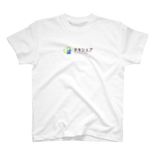 テキシェアくん T-shirts