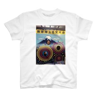 熱海Tee T-shirts