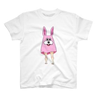 うさたん T-shirts