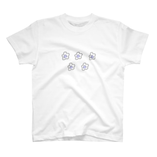 hyalite® T-shirts